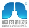 REFRIGERATING EQUIPMENT COMM SALES AND SERVICE from SHANDONG SHENZHOU REFRIGERATION EQUIPMENT CO.,LT