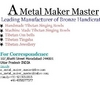 RUBBER PRODUCTS from A METAL MAKER MASTER