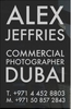 FANS AND VENTILATORS INDUSTRIAL AND COMMERCIAL SALES AND SERVICES from ALEX JEFFRIES PHOTOGRAPHY GROUP