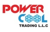 rotary screw compressors from POWER COOL TRD LLC
