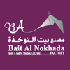 TENTS AND TARPAULINS from BAIT AL NOKHADA TENTS & FABRIC SHADES LLC