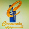 BUILDING MAINTENANCE, REPAIRS AND RESTORATION from CLEANZANIA