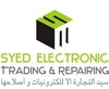 cartridge heaters from SYED ELECTRONIC TRADING & REPAIRING