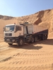 SILICA SAND SUPPLIERS from AL GHARSHOUB BLDG.MAT.TR.