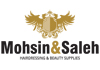 cosmetics and toiletries & whol and mfrs from MOHSIN & SALEH HAIRDRESSING & BEAUTY SUPPLIES