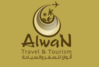 excavator for rent from ALWAN TRAVEL & TOURISM