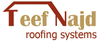 DOORS WOOD from  TEEF NAJD ROOFING SYSTEM