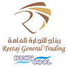 ADHESIVE TAPES from REETAJ GENERAL TRADING
