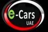 BATTERIES from ECARS UAE