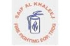 emergency equipments from SAIF AL KHALEEJ FIRE FIGHTING EQUIPMENT TRADING COMPANY