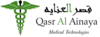 LEATHER GOODS WHOLSELLERS AND MANUFACTURERS from QASR AL AINAYA MEDICAL EQUIP. TR .& MAINT L.L.C