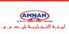 ALUMINIUM PRODUCTS from AMNAH TRADING LLC