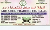 cosmetics and toiletries & whol and mfrs from ABU ADEL TRADING CO. (L.L.C)