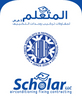 COLD STORAGE COMPANIES from SCHOLAR AIR CONDITIONING FIXING CONTRACTING LLC