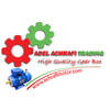 TOOLS from ADEL ACHRAFI TRADING EST BRANCH