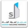 building material suppliers from SADEEM BUILDING MATERIAL TRADING CO
