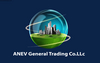 BOOKS RETAIL from ANEV GENERAL TRADING CO LLC