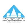fume extractor from SALAH & ABDULAZIZ ABAHSAIN WELDING DIVISION