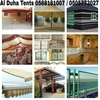 View Details of Car Park Shades ( Al Duha Tents 0568181007 )