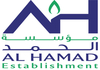 oil and gas exploration equipment from AL HAMAD EST.
