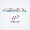 CABLES from POWER PLUS CABLE CO. L.L.C.