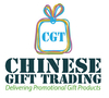 BATTERY SUPPLIERS from CHINESE GIFT TRADING