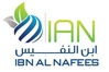 solar car parks from IBN AL NAFEES