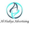 Al Hadiya Advertising.