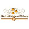 View Details of GEHLOT GRUH UDHYOG