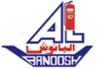 View Details of Al Banoosh Trading
